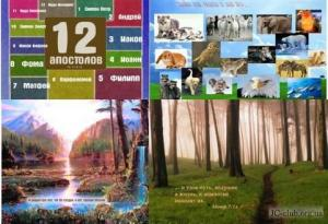 Христианские картинки и заставки скачать бесплатно