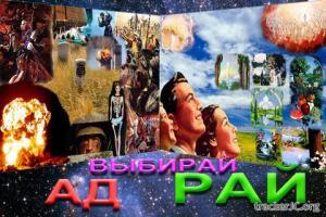 Христианские плакаты для служения-1 ''Мир во всех проявлениях'' (N/A) jpg